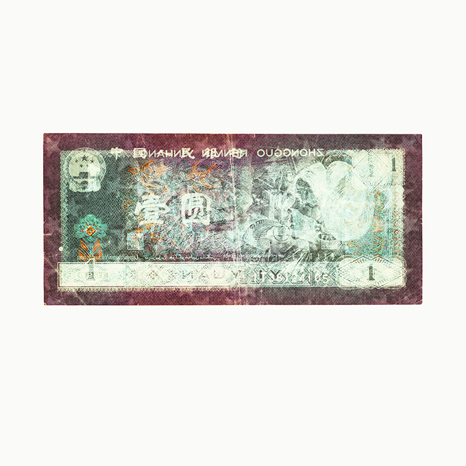 http://nikolai-ishchuk.com/files/gimgs/th-10_Big Bucks — CNY 1 (1000px).jpg