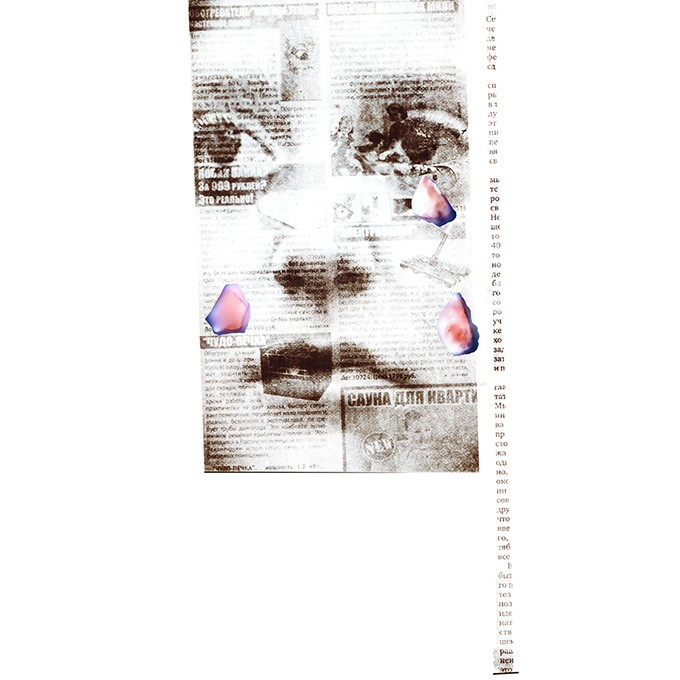 https://nikolai-ishchuk.com:443/files/gimgs/th-16_N_Ishchuk_13-Electrobroom680.jpg