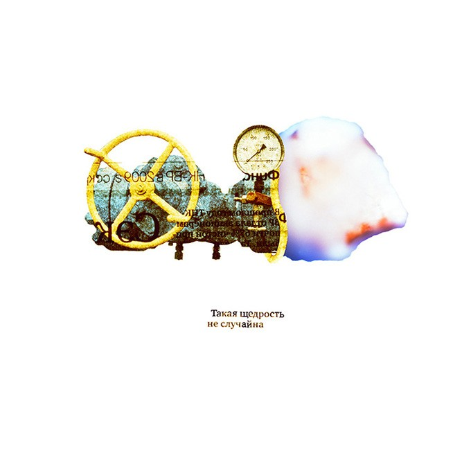 https://nikolai-ishchuk.com:443/files/gimgs/th-16_N_Ishchuk_18-Generosity680.jpg